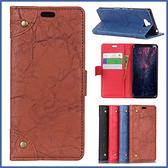 SONY 10 Plus 10 L3 銅釦復古皮套 手機皮套 插卡 支架 掀蓋殼 磁扣 保護套 皮套