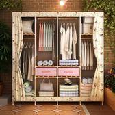 衣櫃簡易衣櫃實木簡約現代2門布衣櫃經濟型臥室成人組裝雙人櫃子布藝igo 曼莎時尚