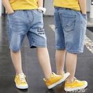 男童短褲 男童褲子夏七分褲薄款中大童牛仔短褲寶寶中褲小男孩五分褲寬鬆潮 韓菲兒