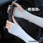 練車神器夏季女士開車長款防曬手套
