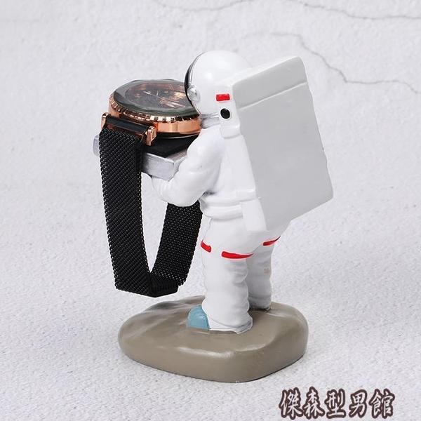 錶臺手錶收納盒/裝飾擺件太空人motif錶托支架宇宙航天員錶 傑森型男館