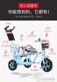 兒童三輪車雙人寶寶腳踏車雙胞胎手推車嬰兒輕便童車大號1-3-6歲 NMS快意購物網