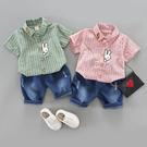 短袖套裝 男女童棉麻卡通兔子襯衫+牛仔短褲套裝 S76014