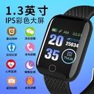 智能運動手環藍牙跑步防水健康男女小米3計步器情侶多功能彩屏手錶 安雅家居館
