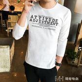 男士長袖  男長袖t恤修身 裝男士潮流印花小衫體恤 青年韓版男裝  ciyo黛雅