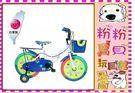 *粉粉寶貝玩具*16吋兒童腳踏車~發泡輪...