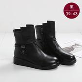 中大尺碼女鞋 全牛皮內刷羊毛個性短靴/短靴 39-43碼 172巷鞋舖【AL88047】
