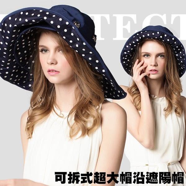 遮陽帽 可拆卸式超大帽沿 女生夏天戶外防紫外線沙灘帽子 透氣遮陽帽 可折疊