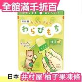【柚子】日本正品 Nestle 能量果凍 綜合6種24入 樂齡食品 營養 健身 運動 卡路里【小福部屋】