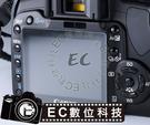 【EC數位】SUNPOWER SPHGS 抗刮高達8H 450D / 500D / 550D / D5000