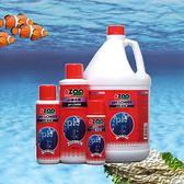 AZOO pH調低劑 120ml