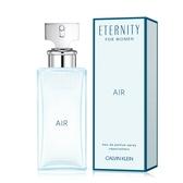 Calvin Klein CK Eternity Air 永恆純淨女性淡香精(50ml)-國際航空版
