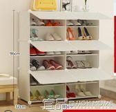 鞋櫃 收納簡易鞋櫃簡約現代鞋架多層實木紋組裝經濟型防塵家用門廳櫃省空間Igo 免運 宜品居家