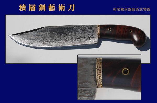 郭常喜與興達刀具--郭常喜限量手工刀品-大獵刀(AS-20)
