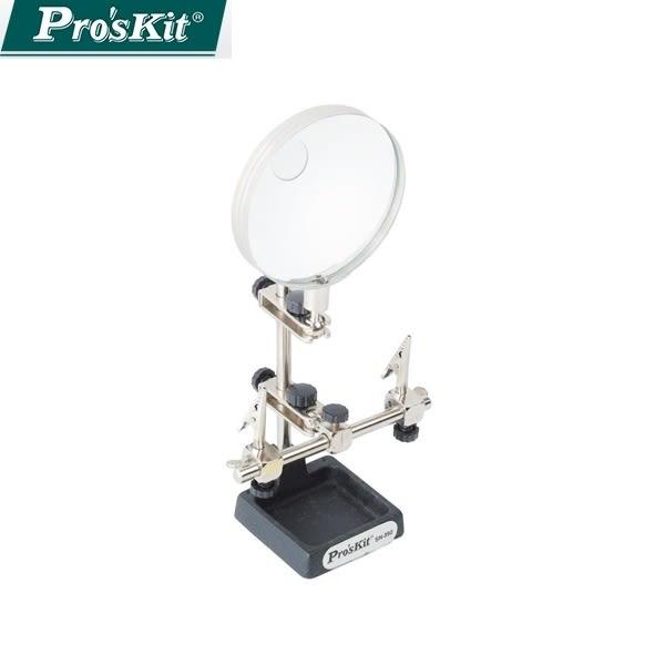 又敗家@台灣寶工Pro'sKit放大鏡座(2.5X)SN-392壓克力90cm/3.5吋凸透鏡母鏡2.5倍放大4.5倍子鏡多方向