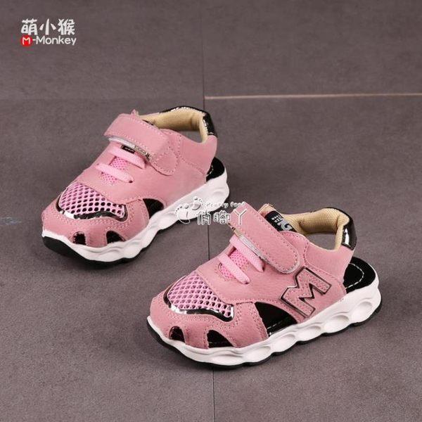 兒童涼鞋寶寶網面透氣童鞋男童包頭運動女童中小童潮 俏腳丫