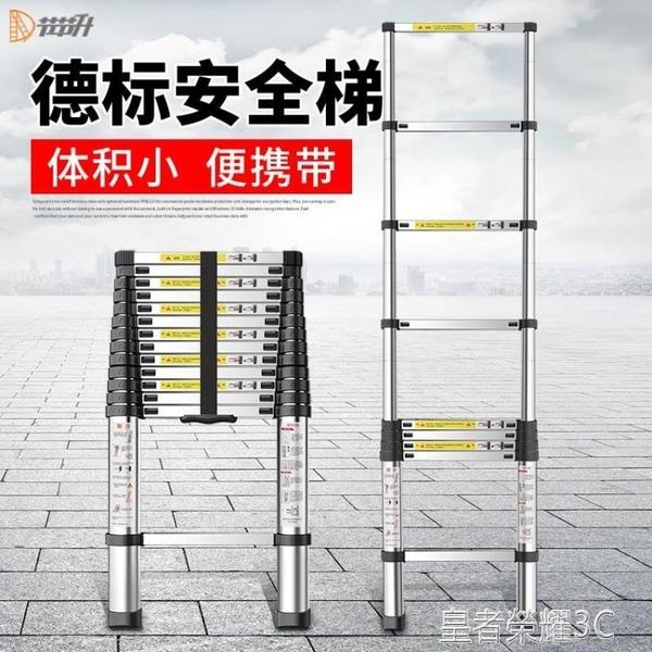 伸縮梯 節節升鋁合金加厚直梯單側梯單面梯折疊一字工程梯家用梯子伸縮梯YTL 年終鉅惠