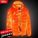 加熱外套南極人智慧發熱棉衣男女款加厚保暖...