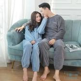 睡衣  仙女男士暖暖褲套裝情侶珊瑚絨睡衣秋冬家居服長袖保暖衣加絨加厚