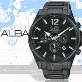 ALBA 雅柏超人氣對錶系列紳士簡約時尚腕錶VD53-X297SD/AT3D29X1公司貨