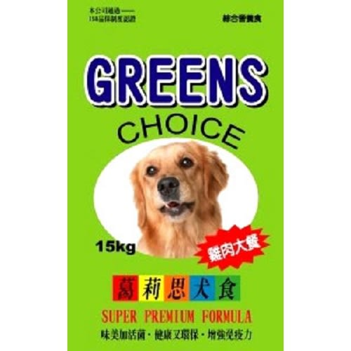 葛莉思犬食(雞肉)15kg【愛買】