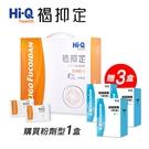褐抑定褐藻醣膠 (粉劑型250包)-加贈3盒HIQ麩醯胺酸
