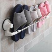 拖鞋架 浴室免打孔墻上壁掛式拖鞋架不銹鋼衛生間置物架鞋子瀝水收納架