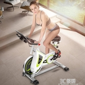 健身車 SKM動感單車女健身車房家用腳踏車健身器材室內運動自行車 聖誕節全館免運HM