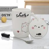 創意可愛喵星人陶瓷馬克杯帶蓋勺貓杯情侶杯子大容量早餐杯咖啡杯 印象家品旗艦店