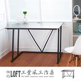 【dayneeds】紐約LOFT工業風120x60cm工作桌胡桃色
