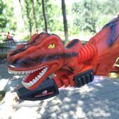恐龍水槍兒童恐龍高壓水槍抽拉式射程遠沙灘戲水玩具侏羅紀公園YQS 小確幸生活館