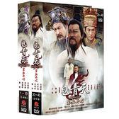 台劇 - 包青天之碧血丹心DVD (第1-40集/6片/二盒裝)