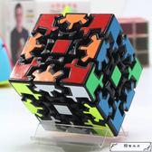 解壓玩具 齒輪魔方三階 異形3階魔方 九齒連動專業比賽用靈活順滑益智玩具