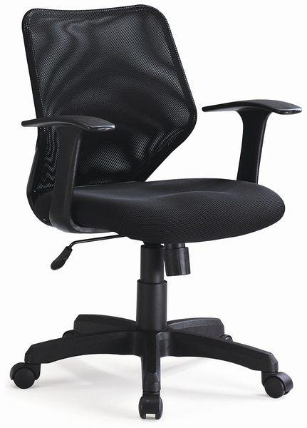 HE-UA03C辦公椅