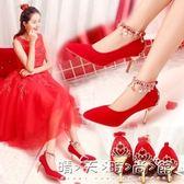 婚鞋女2018新款紅色水鑽新娘鞋中式細跟孕婦敬酒結婚高跟韓版中跟 晴天時尚館