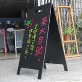 雙面 A字立式畫板 支架式小黑板 酒店用品店鋪戶外移動手寫廣告板YYJ 阿卡娜
