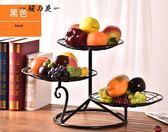 多層水果盤客廳三層水果籃
