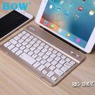 無線鍵盤BOW無線手機藍牙鍵盤安卓蘋果i...