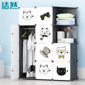 衣柜簡約現代經濟型簡易衣櫥組裝塑料單人宿舍小組合收納柜xx9026【Pink中大尺碼】TW