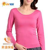 UV100 昇溫保暖發熱衣 吸濕速乾透氣舒適-女款