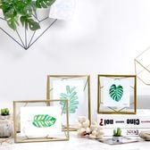 柔軟時光 北歐金屬玻璃幾何相框創意掛墻擺件照片裝飾畫框4 6 7寸