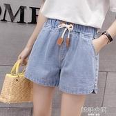 牛仔短褲 2021夏季新款韓版寬鬆緊帶薄款休閒牛仔短褲大碼女裝闊腿熱褲外穿