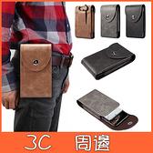 通用手機包 雙夾層手機包 手機袋 腰包 手機保護套