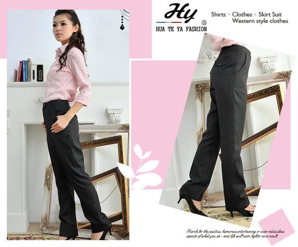 【大尺碼-PAS-981D-A】華特雅-都會時尚OL辦公室女西裝斜口袋直筒褲(黝黑白條紋)
