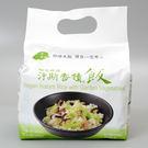 【淨斯】香積飯- 綜合蔬菜(5入裝)...