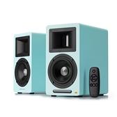 EDIFIER 漫步者 AIRPULSE A80 2.0聲道 兩件主動式式 藍牙喇叭音響 全新品公司貨保固~ 淺藍色款