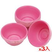 ★3件超值組★耐熱飯碗50入/組【愛買】