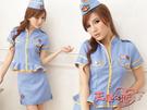 ☆天使之戀☆AL9177藍 緝愛密令 警察制服 角色扮演 尾牙 表演服