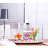 魚缸 桌面魚缸水族箱 小型造景生態循環塑料小魚缸創意迷妳花盆 igo卡洛琳