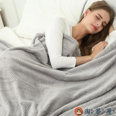 毛毯被子辦公室午睡法蘭絨夏季薄款單人沙發毯蓋毯【淘夢屋】